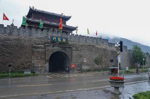 Southwest China City Wall Songpan