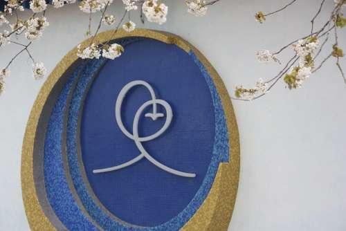 Symbol Lifestyle Yoga Meditating Joyiswithinyou