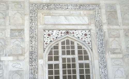 Taj Mahal Exterior Wall Inscriptions Engravings