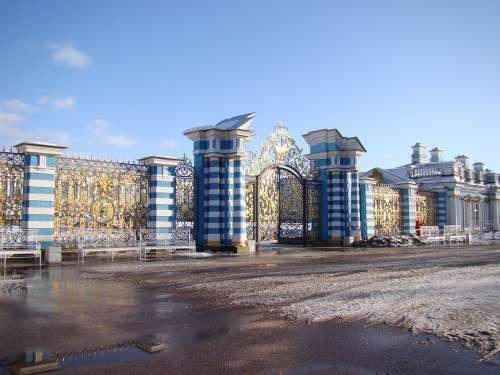The Palace Ensemble Tsarskoe Selo Russia Fence Gate