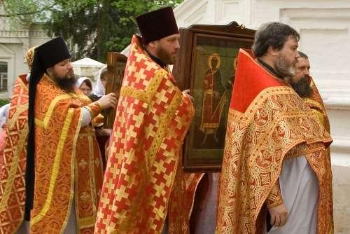 The Procession Priest Icon