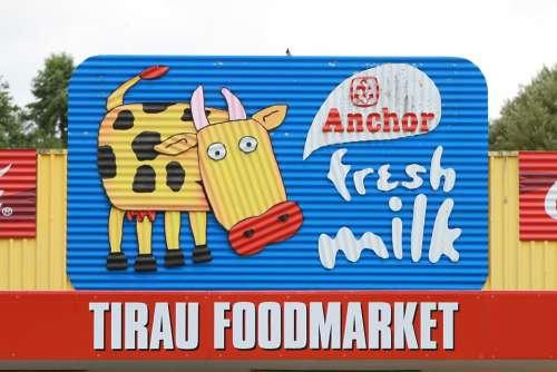 Tirau New Zealand Metal Sign Corrugated Art Wavy
