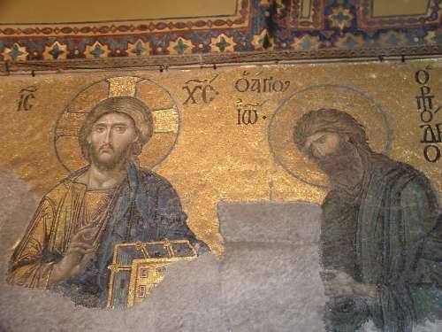 Turkey Hagia Sophia Interior Mosaics Decorative