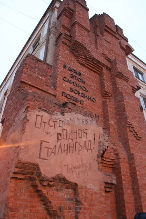 War Stalingrad Metro Station The Ruins Of The