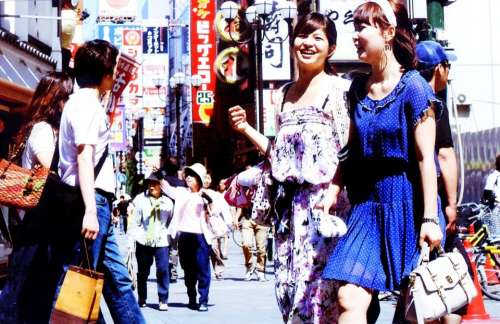 Women Portrait People Japanese Film Osaka Street