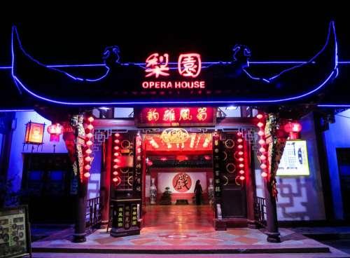 Opera house in Chengdu, China.
