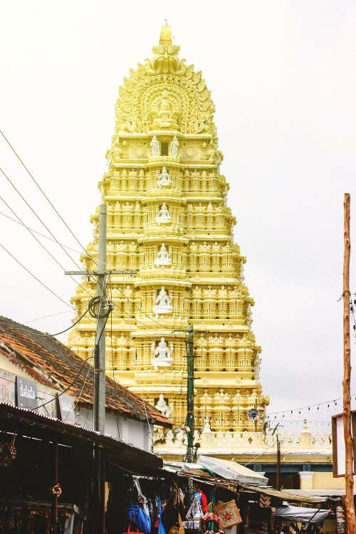 Hindu Temple In South India Photo