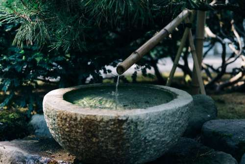 Japanese Garden Fountain Photo