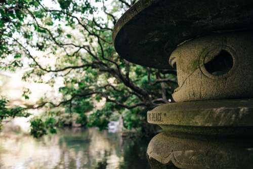 Zen Garden Peace Stone Photo