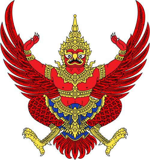 Emblem of Thailand free photo