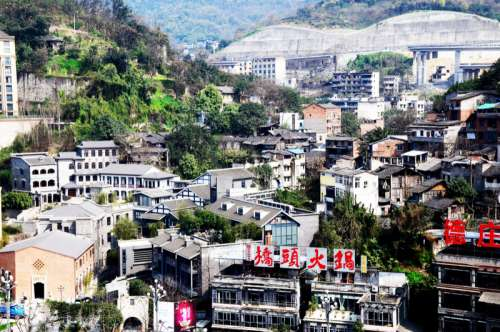 Fishing Village and buildings in Chongqing, China free photo