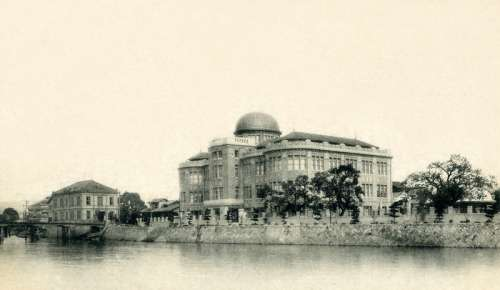 Hiroshima Commercial Museum 1915 in Japan free photo