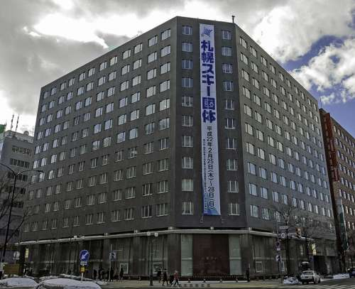 Hokkaido Bank Head Office in Sapporo, Japan free photo