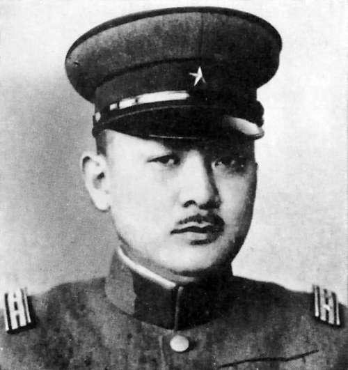Lieutenant General Tadamichi Kuribayashi - Japanese Commander at Iwo Jima free photo