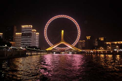 Night Cityscape lighted up in Tianjin, China free photo