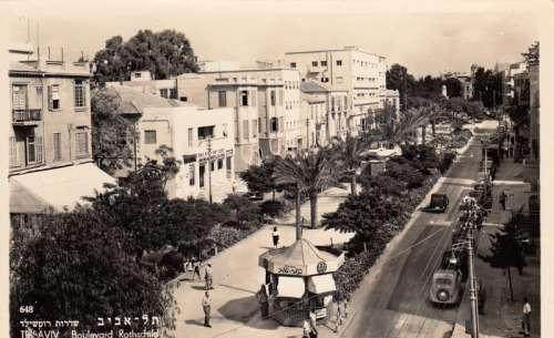 Rothschild Boulevard, circa 1930 in Tel-aviv, Israel free photo