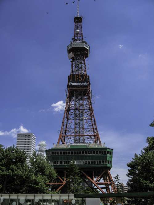 Sapporo TV Tower , Japan free photo