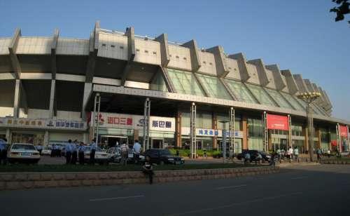 Shangdong Sports Stadium in Jinan, China free photo