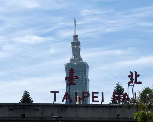 Taipei Tower with sign in front under the sky in Taiwan free photo