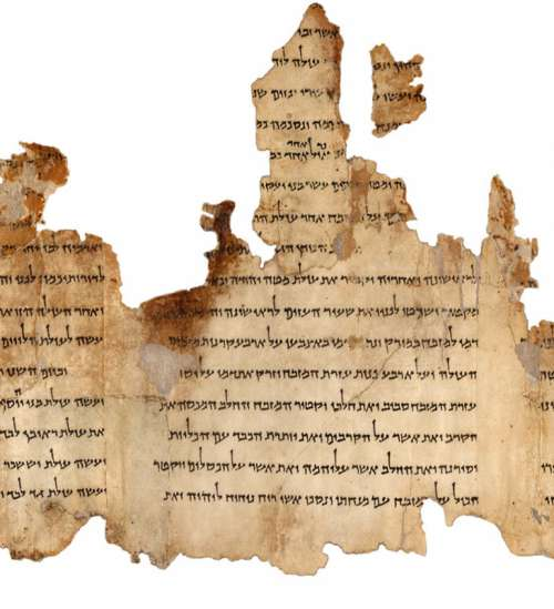Temple Scroll of the Dead sea scroll in Israel free photo