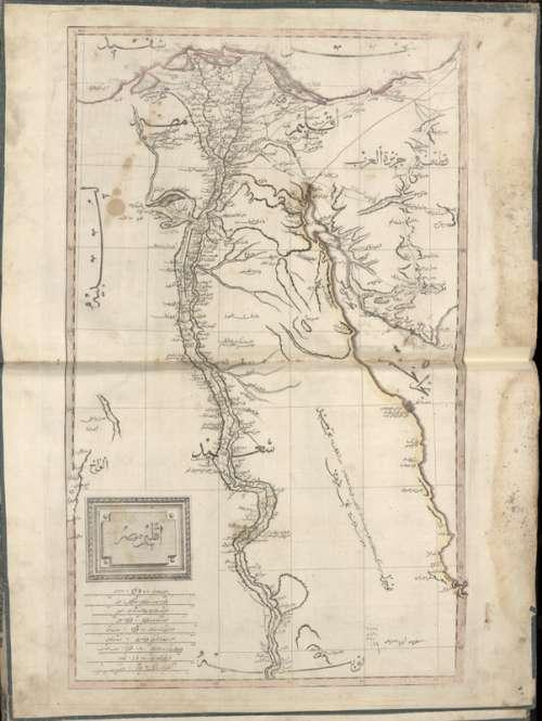 The 1803 Cedid Atlas of Ottoman Egypt free photo
