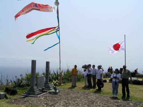 The 60th anniversary Reunion at the Japanese part of the memorial, Iwo Jima free photo