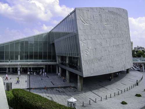 The Bibliotheca Alexandrina in Egypt free photo