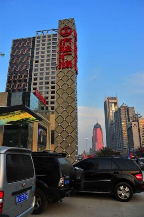 Wan da guang chang in Jinan, Shangdong, China free photo