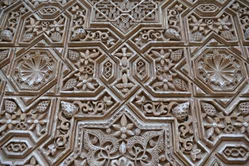 Alhambra Granada Spain Wall Motive Moors Mudejar