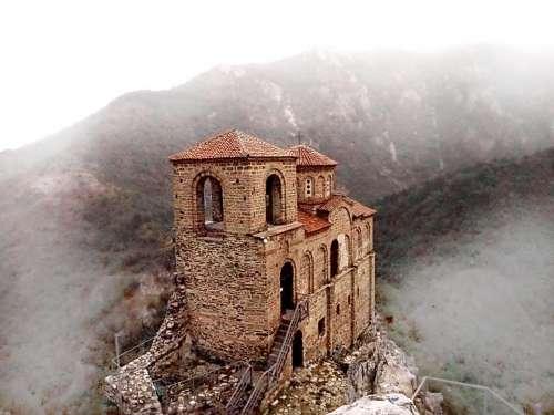 Assenova Fortress Bulgaria Tourism Fog Rodopi