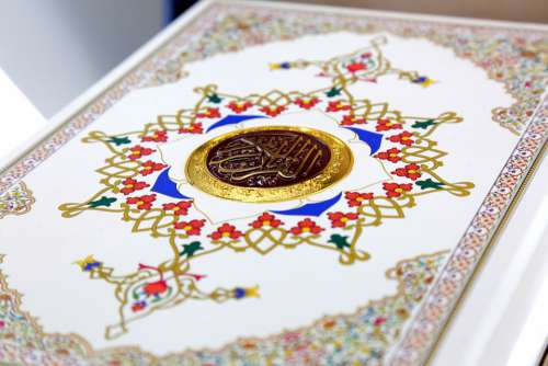 Holly Quran Islam Allah Book Brown Close-Up