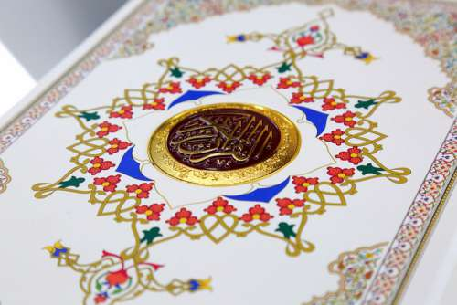 Holly Quran Islam Allah Book Brown Close-Up