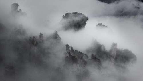 Huangshan Fog Ink Ink Landscape