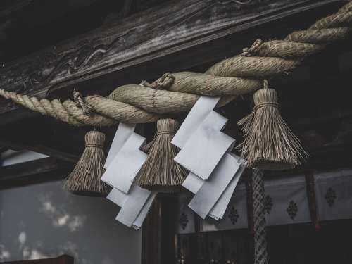 Japan Kumamoto Shimenawa Lanyard Shrine God