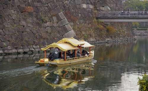 Japan Castle Osaka Boat