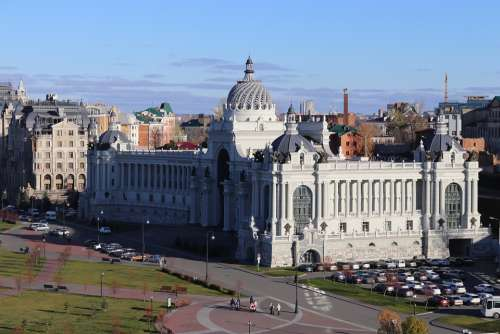 Kazan City Tatarstan Russia Architecture Landscape