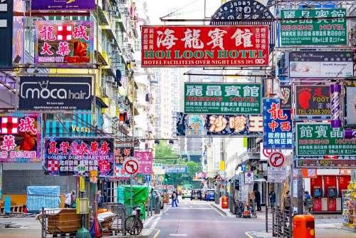 Mong Kok Hong Kong Color Shopping Pedestrian Build