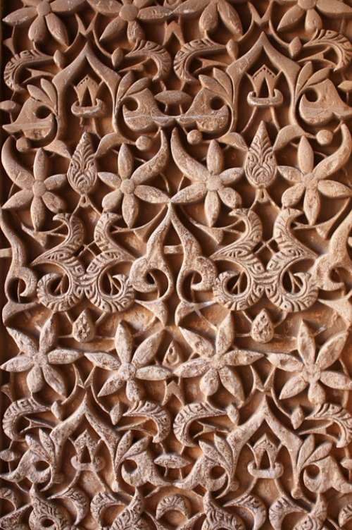 Mosaic Oriental Spain Monument Sculpture Ornament