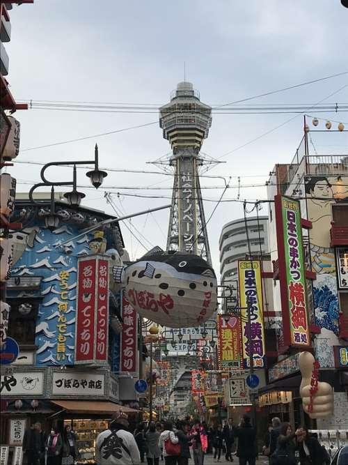 Osaka Japan Tower Asia Culture Tourism Travel