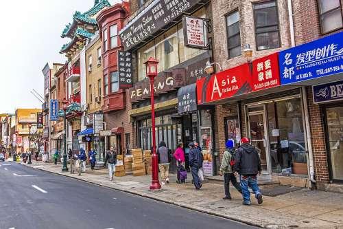 Philadelphia Architecture Buildings City Urban
