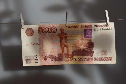 Ruble Russian Russia Money Bills Cash 5000