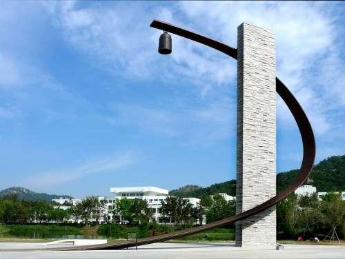 Shantou University Truth Bell Campus