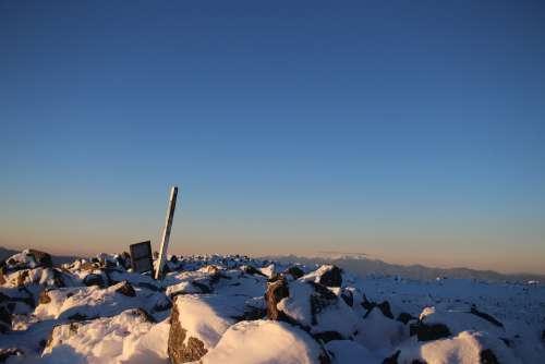 Snow Mountain Mountain Climbing Japan Mountain