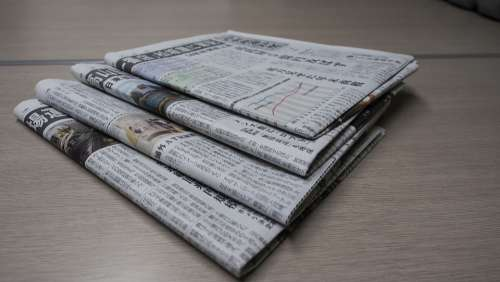 Tag ( U Newspaper Column Editorial Newspaper