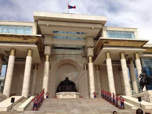 Ulaanbaatar Mongolia Blue Sky Government