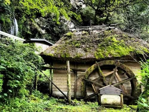 Waterwheel Takachiho Japan Hut