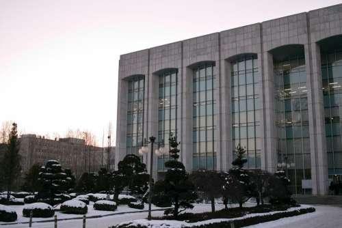 Yonsei University Seoul