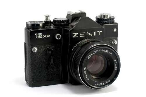 Zenit Slr Lens Analog Camera