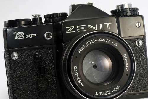 Zenith Zenit Slr Lens Analog Camera