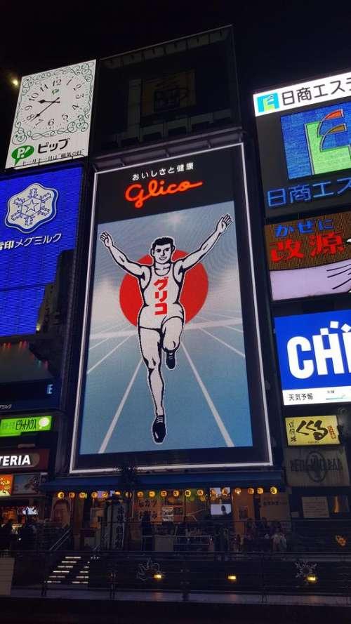 japan travel trip tour journey